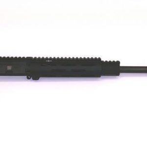 XM177E2 Complete Reproduction Upper